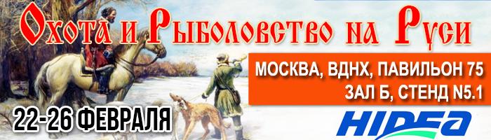 vistavka_baner