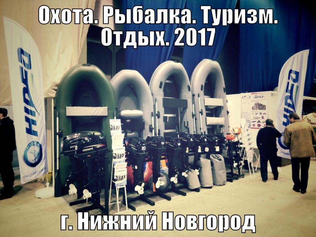 vistavka_nizhniy-novgorod
