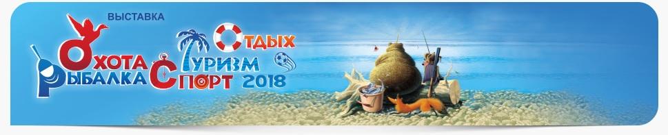 Баннер выставки в Нижнем Новгороде