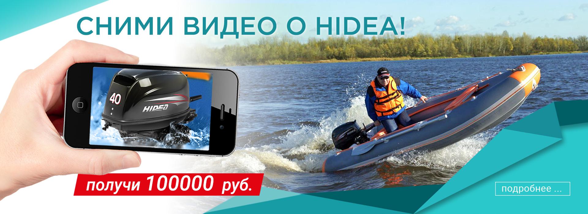 охотник и рыболов официальный сайт