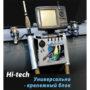 hi-tech-сайт