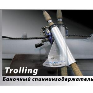 troling-сайт